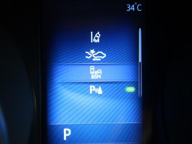 G 禁煙車 純正9型ナビ BSM トヨタセーフティセンス リアクロストラフィックアラート 純正18AW ハーフレザーシート シートヒーター バックカメラ ETC スマートキー(26枚目)