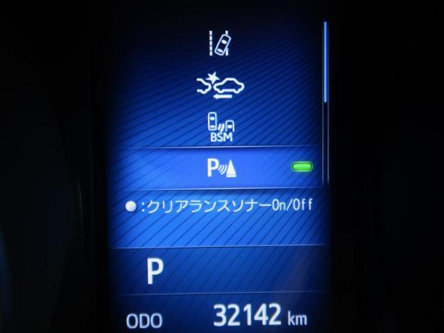 G 禁煙車 純正9型ナビ BSM トヨタセーフティセンス リアクロストラフィックアラート 純正18AW ハーフレザーシート シートヒーター バックカメラ ETC スマートキー(27枚目)