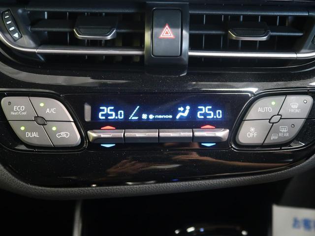G 禁煙車 純正9型ナビ BSM トヨタセーフティセンス リアクロストラフィックアラート 純正18AW ハーフレザーシート シートヒーター バックカメラ ETC スマートキー(40枚目)
