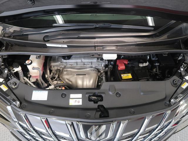 2.5S Cパッケージ 禁煙車 11型BIGX フリップダウンモニター 三眼ヘッドライト サンルーフ デジタルインナーミラー サイド・バックカメラ BSM トヨタセーフティセンス 両側パワスラ シーケンシャルターンランプ(21枚目)
