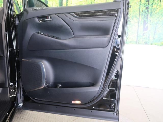 2.5S Cパッケージ 禁煙車 11型BIGX フリップダウンモニター 三眼ヘッドライト サンルーフ デジタルインナーミラー サイド・バックカメラ BSM トヨタセーフティセンス 両側パワスラ シーケンシャルターンランプ(27枚目)