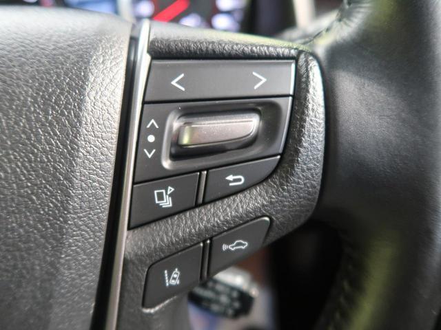 2.5S Cパッケージ 禁煙車 11型BIGX フリップダウンモニター 三眼ヘッドライト サンルーフ デジタルインナーミラー サイド・バックカメラ BSM トヨタセーフティセンス 両側パワスラ シーケンシャルターンランプ(46枚目)
