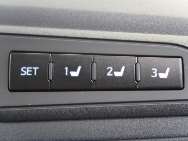 2.5S Cパッケージ 禁煙車 11型BIGX フリップダウンモニター 三眼ヘッドライト サンルーフ デジタルインナーミラー サイド・バックカメラ BSM トヨタセーフティセンス 両側パワスラ シーケンシャルターンランプ(52枚目)