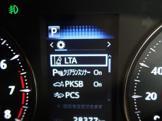 2.5S Cパッケージ 禁煙車 11型BIGX フリップダウンモニター 三眼ヘッドライト サンルーフ デジタルインナーミラー サイド・バックカメラ BSM トヨタセーフティセンス 両側パワスラ シーケンシャルターンランプ(54枚目)