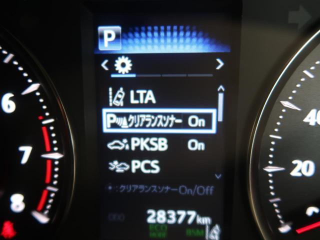 2.5S Cパッケージ 禁煙車 11型BIGX フリップダウンモニター 三眼ヘッドライト サンルーフ デジタルインナーミラー サイド・バックカメラ BSM トヨタセーフティセンス 両側パワスラ シーケンシャルターンランプ(55枚目)