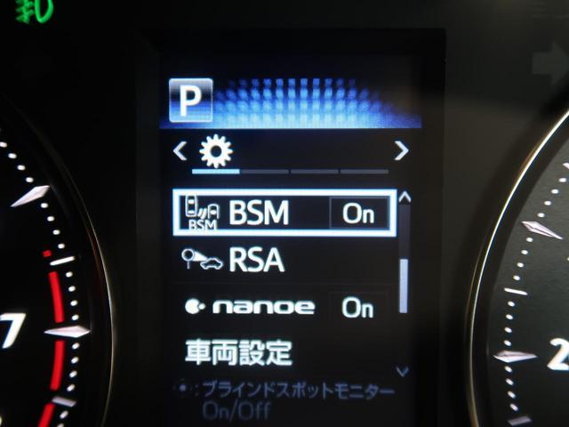 2.5S Cパッケージ 禁煙車 11型BIGX フリップダウンモニター 三眼ヘッドライト サンルーフ デジタルインナーミラー サイド・バックカメラ BSM トヨタセーフティセンス 両側パワスラ シーケンシャルターンランプ(57枚目)