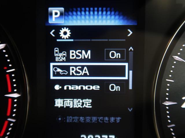 2.5S Cパッケージ 禁煙車 11型BIGX フリップダウンモニター 三眼ヘッドライト サンルーフ デジタルインナーミラー サイド・バックカメラ BSM トヨタセーフティセンス 両側パワスラ シーケンシャルターンランプ(58枚目)