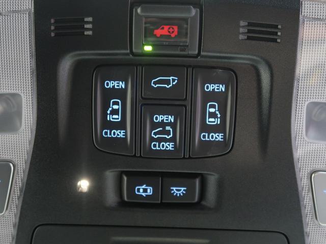 2.5S Cパッケージ 禁煙車 11型BIGX フリップダウンモニター 三眼ヘッドライト サンルーフ デジタルインナーミラー サイド・バックカメラ BSM トヨタセーフティセンス 両側パワスラ シーケンシャルターンランプ(59枚目)