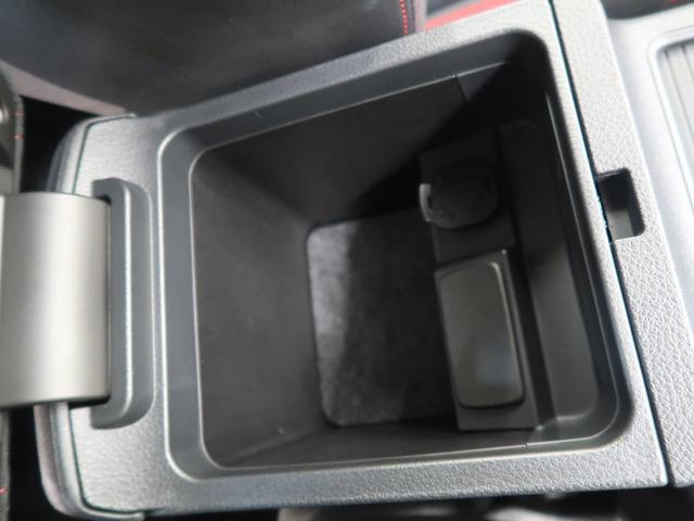 STI 後期E型 禁煙車 brembo製18インチブレーキ イエロー塗装キャリパー 6MT 純正18インチAW 純正8型ナビ ブラックウルトラスエード/革コンビシート ETC スマートキー バックカメラ(47枚目)