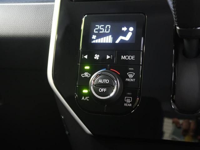 カスタムG-T 禁煙車 純正SDナビ 両側パワスラ 純正15AW スマートアシスト2 LEDヘッド LEDフォグランプ オートライト レーンアシスト 横滑り防止 ETC スマートキー(7枚目)