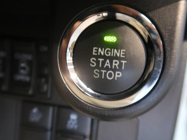 カスタムG-T 禁煙車 純正SDナビ 両側パワスラ 純正15AW スマートアシスト2 LEDヘッド LEDフォグランプ オートライト レーンアシスト 横滑り防止 ETC スマートキー(8枚目)