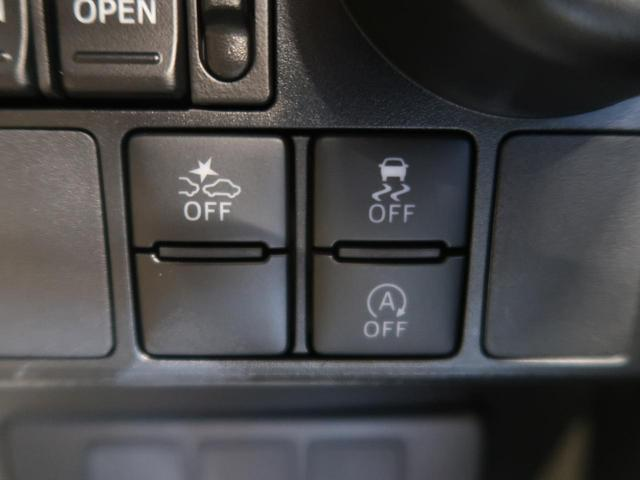 カスタムG-T 禁煙車 純正SDナビ 両側パワスラ 純正15AW スマートアシスト2 LEDヘッド LEDフォグランプ オートライト レーンアシスト 横滑り防止 ETC スマートキー(9枚目)