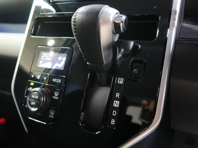 カスタムG-T 禁煙車 純正SDナビ 両側パワスラ 純正15AW スマートアシスト2 LEDヘッド LEDフォグランプ オートライト レーンアシスト 横滑り防止 ETC スマートキー(24枚目)