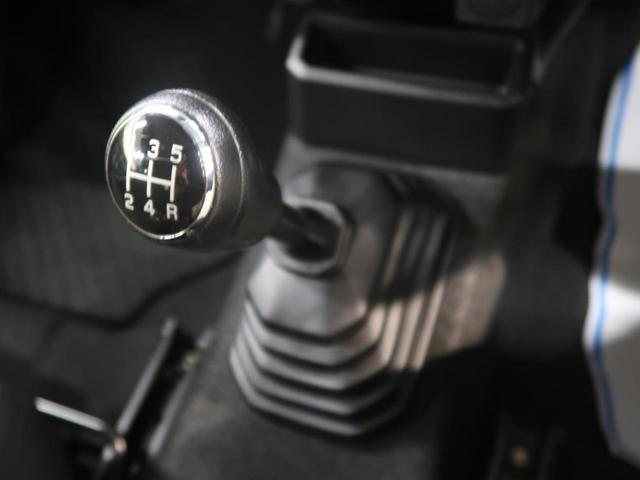 XC 禁煙車 5MT ナビ サイドカメラ セーフティサポート クルーズコントロール スマートキー LEDヘッド オートライト オートエアコン シートヒーター 純正16AW スマートキー(6枚目)