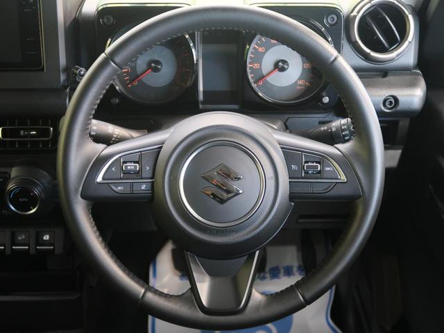 XC 禁煙車 5MT ナビ サイドカメラ セーフティサポート クルーズコントロール スマートキー LEDヘッド オートライト オートエアコン シートヒーター 純正16AW スマートキー(21枚目)