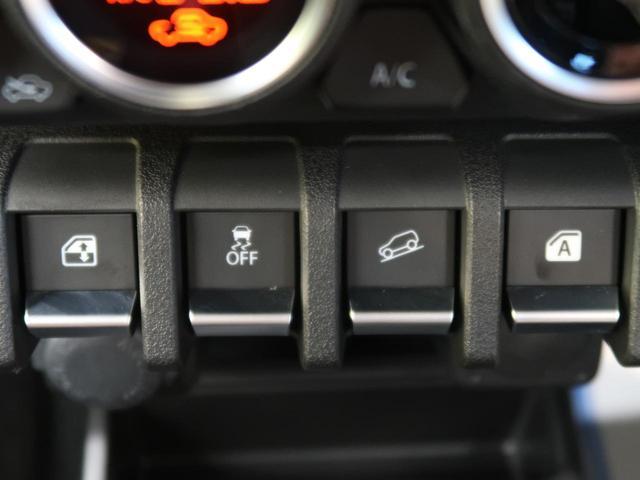 XC 禁煙車 5MT ナビ サイドカメラ セーフティサポート クルーズコントロール スマートキー LEDヘッド オートライト オートエアコン シートヒーター 純正16AW スマートキー(30枚目)
