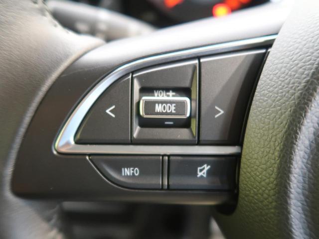 XC 禁煙車 5MT ナビ サイドカメラ セーフティサポート クルーズコントロール スマートキー LEDヘッド オートライト オートエアコン シートヒーター 純正16AW スマートキー(32枚目)