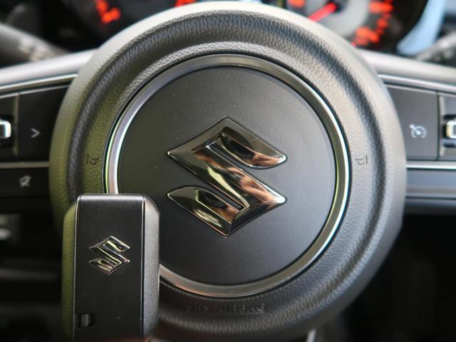 XC 禁煙車 5MT ナビ サイドカメラ セーフティサポート クルーズコントロール スマートキー LEDヘッド オートライト オートエアコン シートヒーター 純正16AW スマートキー(33枚目)