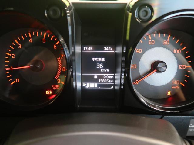 XC 禁煙車 5MT ナビ サイドカメラ セーフティサポート クルーズコントロール スマートキー LEDヘッド オートライト オートエアコン シートヒーター 純正16AW スマートキー(35枚目)