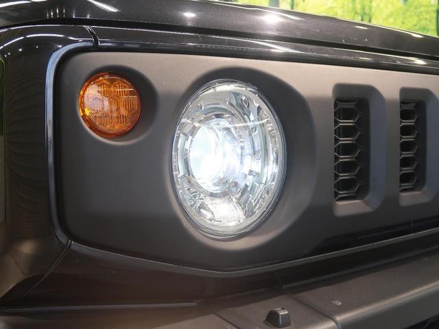XC 禁煙車 5MT ナビ サイドカメラ セーフティサポート クルーズコントロール スマートキー LEDヘッド オートライト オートエアコン シートヒーター 純正16AW スマートキー(42枚目)