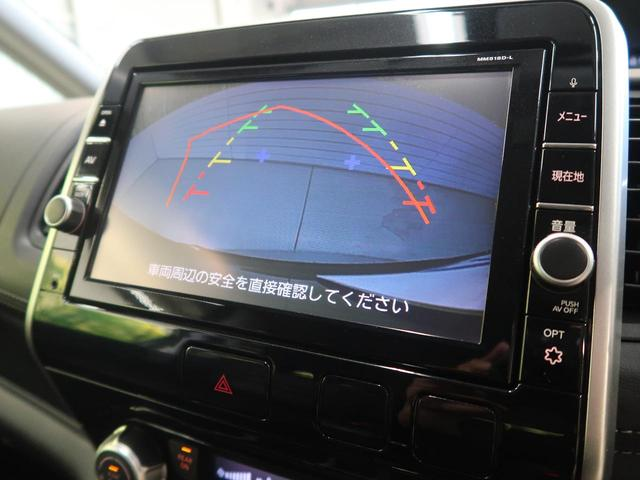 ハイウェイスター Vセレクション 純正9型ナビ フリップダウンモニター 衝突警報装置 バックカメラ 両側パワスラ LEDヘッド オートライト クルーズコントロール 純正16AW ETC ドラレコ(4枚目)