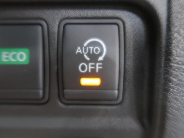 ハイウェイスター Vセレクション 純正9型ナビ フリップダウンモニター 衝突警報装置 バックカメラ 両側パワスラ LEDヘッド オートライト クルーズコントロール 純正16AW ETC ドラレコ(8枚目)