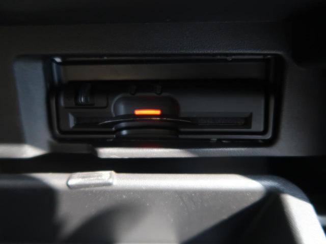 ハイウェイスター Vセレクション 純正9型ナビ フリップダウンモニター 衝突警報装置 バックカメラ 両側パワスラ LEDヘッド オートライト クルーズコントロール 純正16AW ETC ドラレコ(10枚目)