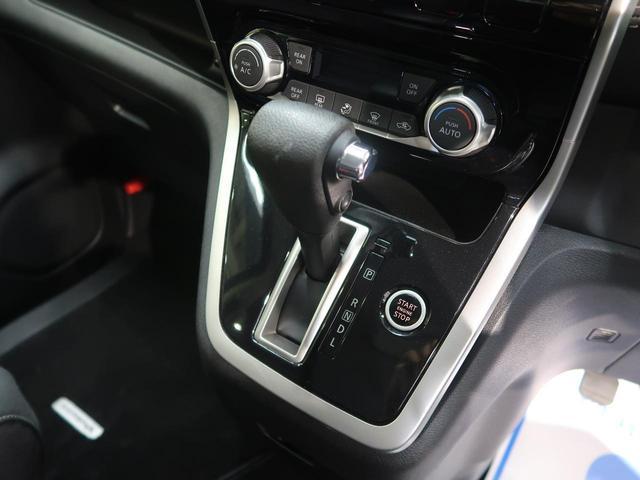 ハイウェイスター Vセレクション 純正9型ナビ フリップダウンモニター 衝突警報装置 バックカメラ 両側パワスラ LEDヘッド オートライト クルーズコントロール 純正16AW ETC ドラレコ(22枚目)