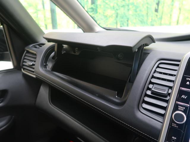 ハイウェイスター Vセレクション 純正9型ナビ フリップダウンモニター 衝突警報装置 バックカメラ 両側パワスラ LEDヘッド オートライト クルーズコントロール 純正16AW ETC ドラレコ(27枚目)