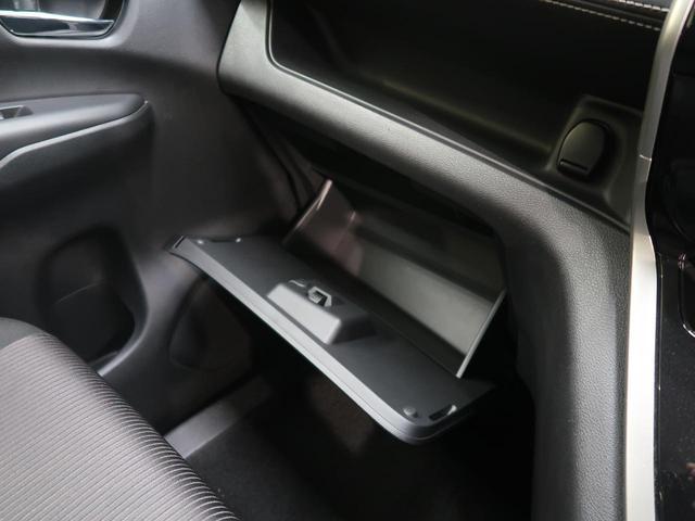 ハイウェイスター Vセレクション 純正9型ナビ フリップダウンモニター 衝突警報装置 バックカメラ 両側パワスラ LEDヘッド オートライト クルーズコントロール 純正16AW ETC ドラレコ(28枚目)
