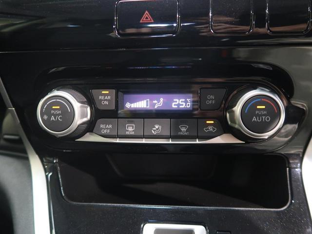 ハイウェイスター Vセレクション 純正9型ナビ フリップダウンモニター 衝突警報装置 バックカメラ 両側パワスラ LEDヘッド オートライト クルーズコントロール 純正16AW ETC ドラレコ(32枚目)