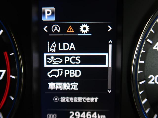 プレミアム 禁煙車 メーカーSDナビ ハーフレザー パワーバックドア セーフティーセンスP バックカメラ 純正18AW パワーシート LEDヘッド フォグ 革巻きステアリング スマートキーETC(4枚目)