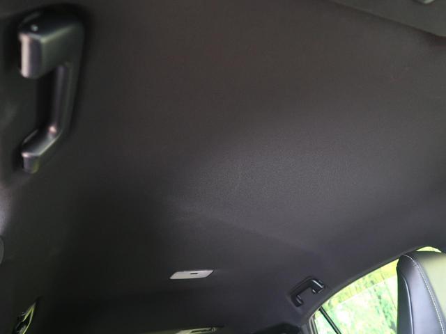 プレミアム 禁煙車 メーカーSDナビ ハーフレザー パワーバックドア セーフティーセンスP バックカメラ 純正18AW パワーシート LEDヘッド フォグ 革巻きステアリング スマートキーETC(29枚目)