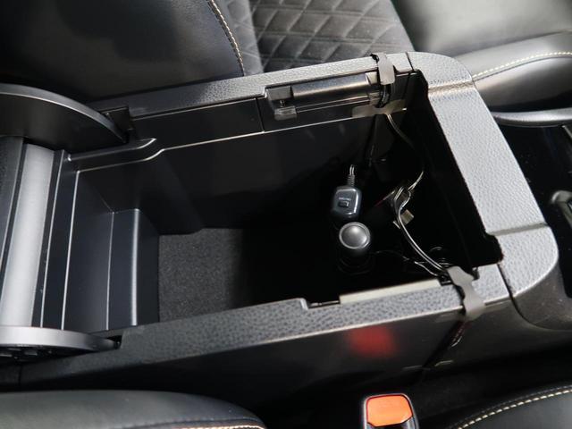 プレミアム 禁煙車 メーカーSDナビ ハーフレザー パワーバックドア セーフティーセンスP バックカメラ 純正18AW パワーシート LEDヘッド フォグ 革巻きステアリング スマートキーETC(31枚目)