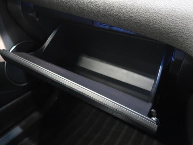 プレミアム 禁煙車 メーカーSDナビ ハーフレザー パワーバックドア セーフティーセンスP バックカメラ 純正18AW パワーシート LEDヘッド フォグ 革巻きステアリング スマートキーETC(35枚目)