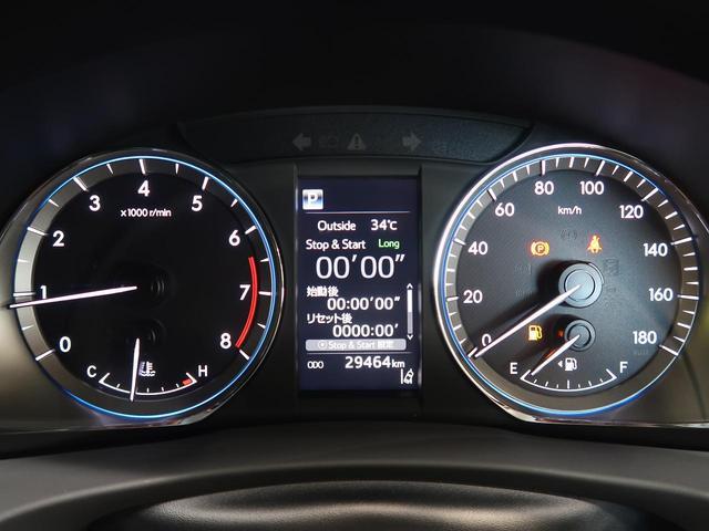 プレミアム 禁煙車 メーカーSDナビ ハーフレザー パワーバックドア セーフティーセンスP バックカメラ 純正18AW パワーシート LEDヘッド フォグ 革巻きステアリング スマートキーETC(39枚目)