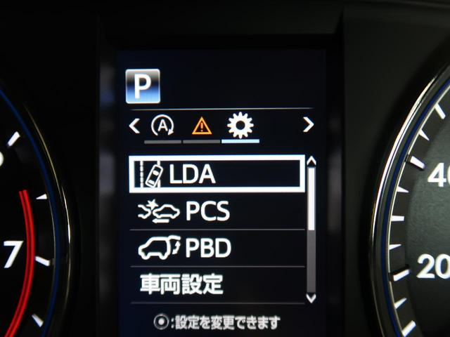 プレミアム 禁煙車 メーカーSDナビ ハーフレザー パワーバックドア セーフティーセンスP バックカメラ 純正18AW パワーシート LEDヘッド フォグ 革巻きステアリング スマートキーETC(40枚目)