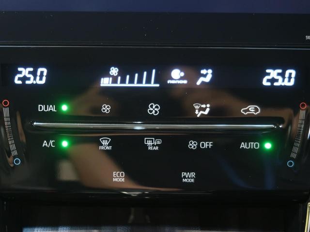 プレミアム 禁煙車 メーカーSDナビ ハーフレザー パワーバックドア セーフティーセンスP バックカメラ 純正18AW パワーシート LEDヘッド フォグ 革巻きステアリング スマートキーETC(42枚目)