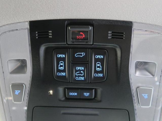 2.5S Cパッケージ ツインムーンルーフ フリップダウンモニター 三眼ヘッドライト 禁煙車 ディスプレイオーディオ 100V電源 トヨタセーフティセンス 両側パワスラ 黒革シート シートヒター 純正18AW バックカメラ(6枚目)