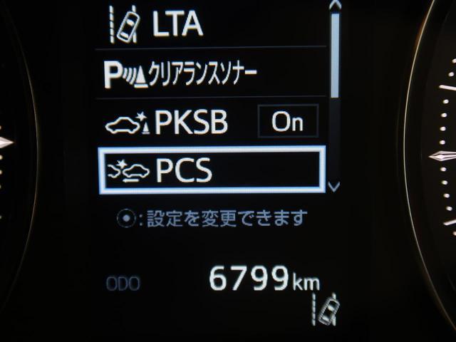 2.5S Cパッケージ ツインムーンルーフ フリップダウンモニター 三眼ヘッドライト 禁煙車 ディスプレイオーディオ 100V電源 トヨタセーフティセンス 両側パワスラ 黒革シート シートヒター 純正18AW バックカメラ(7枚目)