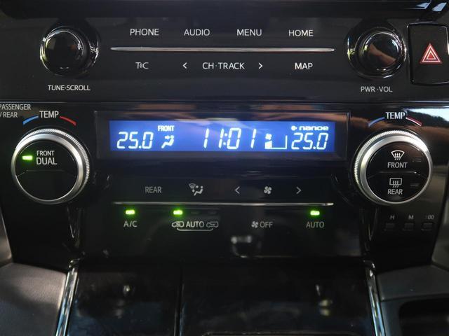 2.5S Cパッケージ ツインムーンルーフ フリップダウンモニター 三眼ヘッドライト 禁煙車 ディスプレイオーディオ 100V電源 トヨタセーフティセンス 両側パワスラ 黒革シート シートヒター 純正18AW バックカメラ(11枚目)