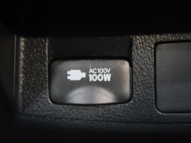 2.5S Cパッケージ ツインムーンルーフ フリップダウンモニター 三眼ヘッドライト 禁煙車 ディスプレイオーディオ 100V電源 トヨタセーフティセンス 両側パワスラ 黒革シート シートヒター 純正18AW バックカメラ(45枚目)