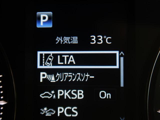 2.5S Cパッケージ ツインムーンルーフ フリップダウンモニター 三眼ヘッドライト 禁煙車 ディスプレイオーディオ 100V電源 トヨタセーフティセンス 両側パワスラ 黒革シート シートヒター 純正18AW バックカメラ(59枚目)