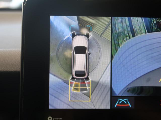 Z レザーパッケージ パノラミックビュー 黒革シート セーフティセンス デジタルインナーミラー BSM JBLサウンド 12.3型ナビ 禁煙車 LEDヘッド ランニングランプ 純正19インチアルミ(4枚目)
