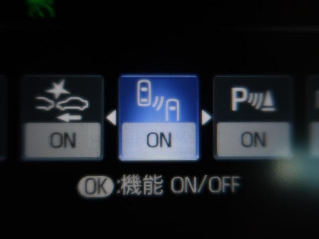 Z レザーパッケージ パノラミックビュー 黒革シート セーフティセンス デジタルインナーミラー BSM JBLサウンド 12.3型ナビ 禁煙車 LEDヘッド ランニングランプ 純正19インチアルミ(11枚目)