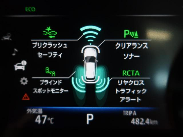Z レザーパッケージ パノラミックビュー 黒革シート セーフティセンス デジタルインナーミラー BSM JBLサウンド 12.3型ナビ 禁煙車 LEDヘッド ランニングランプ 純正19インチアルミ(23枚目)