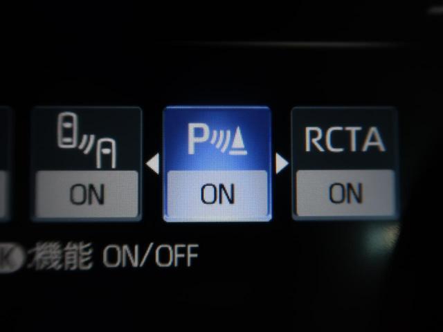 Z レザーパッケージ パノラミックビュー 黒革シート セーフティセンス デジタルインナーミラー BSM JBLサウンド 12.3型ナビ 禁煙車 LEDヘッド ランニングランプ 純正19インチアルミ(27枚目)