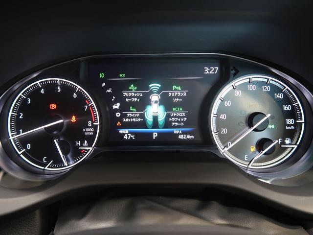 Z レザーパッケージ パノラミックビュー 黒革シート セーフティセンス デジタルインナーミラー BSM JBLサウンド 12.3型ナビ 禁煙車 LEDヘッド ランニングランプ 純正19インチアルミ(46枚目)