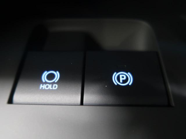 Z レザーパッケージ パノラミックビュー 黒革シート セーフティセンス デジタルインナーミラー BSM JBLサウンド 12.3型ナビ 禁煙車 LEDヘッド ランニングランプ 純正19インチアルミ(48枚目)