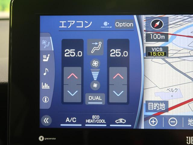 Z レザーパッケージ パノラミックビュー 黒革シート セーフティセンス デジタルインナーミラー BSM JBLサウンド 12.3型ナビ 禁煙車 LEDヘッド ランニングランプ 純正19インチアルミ(49枚目)